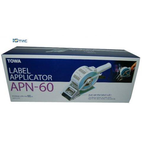 Аппликатор TOWA APN-60