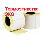 Термоэтикетка Эко