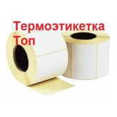 Термоэтикетка Топ